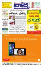 21-03-2015 - Read on ipad, iphone, smart phone and tablets.