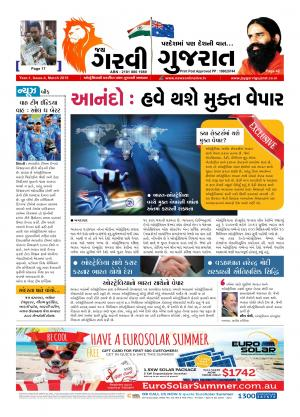 Jay Garvigujarat - Read on ipad, iphone, smart phone and tablets.