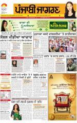 Sangrur\Barnala : Punjabi jagran News : 25th March 2015 - Read on ipad, iphone, smart phone and tablets.
