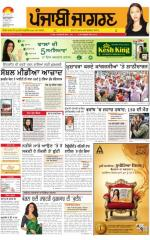 Amritsar : Punjabi jagran News : 25th March 2015 - Read on ipad, iphone, smart phone and tablets.
