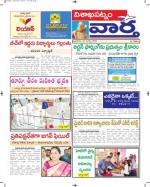 25-03-2015 - Read on ipad, iphone, smart phone and tablets.