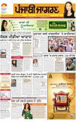 Ludhiana : Punjabi jagran News : 25th March 2015 - Read on ipad, iphone, smart phone and tablets.
