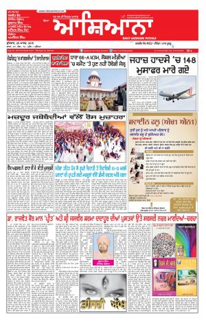 Epaper 25 March 2015 - Read on ipad, iphone, smart phone and tablets.