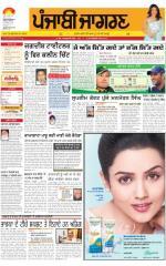 Moga/Faridkot/Muktsar : Punjabi jagran News : 26th March 2015 - Read on ipad, iphone, smart phone and tablets.