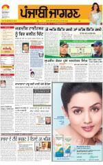 Gurdaspur : Punjabi jagran News : 26th March 2015 - Read on ipad, iphone, smart phone and tablets.