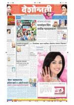 26th Mar Nagpur - Read on ipad, iphone, smart phone and tablets.