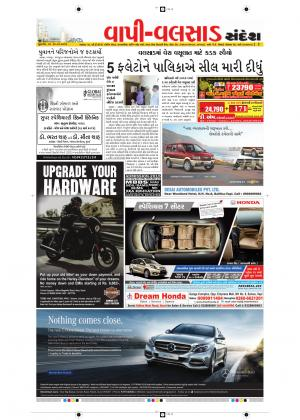 26-03-2015 - Read on ipad, iphone, smart phone and tablets.