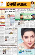 Jalandhar Dehat : Punjabi jagran News : 26th March 2015 - Read on ipad, iphone, smart phone and tablets.
