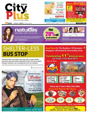 Ameerpet, Vol 6, Issue 13,  26 March -1 April 2015