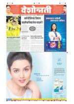 27th Mar Hingoli Parbhani - Read on ipad, iphone, smart phone and tablets.