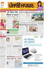 Sangrur\Barnala : Punjabi jagran News : 27th March 2015 - Read on ipad, iphone, smart phone and tablets.