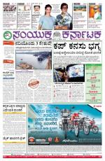 March 01, 2015, Hubli - Read on ipad, iphone, smart phone and tablets.