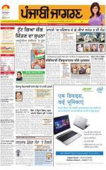 Jalandhar Dehat : Punjabi jagran News : 27th March 2015 - Read on ipad, iphone, smart phone and tablets.