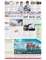 March, 27, 2015, Bengaluru - Read on ipad, iphone, smart phone and tablets.