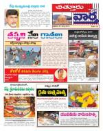 27-03-2015 - Read on ipad, iphone, smart phone and tablets.