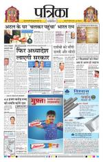 28-03-2015 - Read on ipad, iphone, smart phone and tablets.