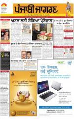 Moga/Faridkot/Muktsar: Punjabi jagran News : 28th March 2015 - Read on ipad, iphone, smart phone and tablets.