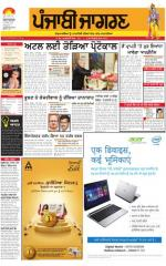 Amritsar: Punjabi jagran News : 28th March 2015 - Read on ipad, iphone, smart phone and tablets.