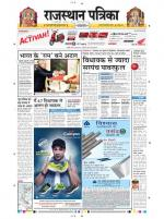 Rajasthan Patrika Bikaner - Read on ipad, iphone, smart phone and tablets
