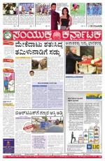 March, 28, 2015, Bengaluru - Read on ipad, iphone, smart phone and tablets.