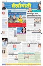 29th Mar Buldhana - Read on ipad, iphone, smart phone and tablets.