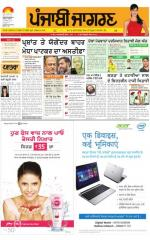 Moga/Faridkot/Muktsar: Punjabi jagran News : 29th March 2015 - Read on ipad, iphone, smart phone and tablets.