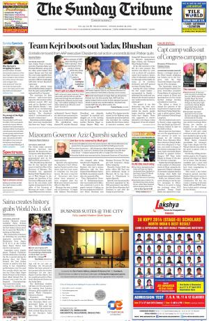 NCR_29_March_2015 - Read on ipad, iphone, smart phone and tablets.