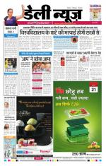 29-03-2015 - Read on ipad, iphone, smart phone and tablets.