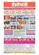 30th Mar Nagpur - Read on ipad, iphone, smart phone and tablets.