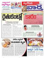 30-03-2015 - Read on ipad, iphone, smart phone and tablets.