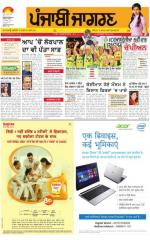 Moga/Faridkot/Muktsar  : Punjabi jagran News : 30th March 2015 - Read on ipad, iphone, smart phone and tablets.