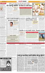 Ludhiana Dehat  : Punjabi jagran News : 30th March 2015 - Read on ipad, iphone, smart phone and tablets.