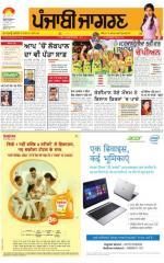 Jalandhar Dehat  : Punjabi jagran News : 30th March 2015 - Read on ipad, iphone, smart phone and tablets.