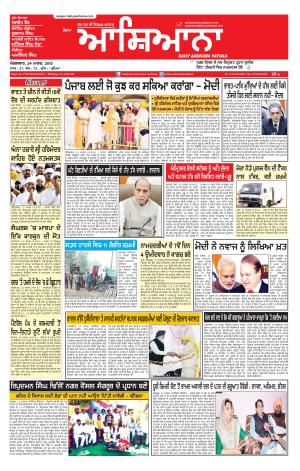 Epaper 24 March 2015 - Read on ipad, iphone, smart phone and tablets.
