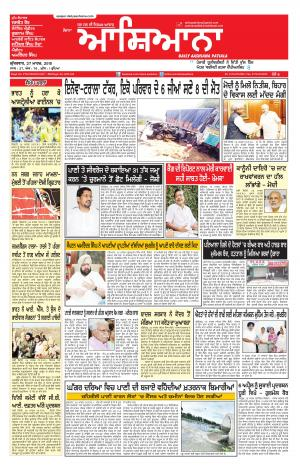Epaper 27 March 2015 - Read on ipad, iphone, smart phone and tablets.