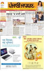 Amritsar: Punjabi jagran News : 31st March 2015 - Read on ipad, iphone, smart phone and tablets.