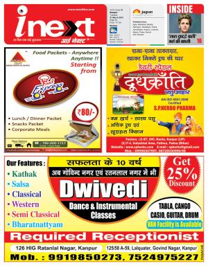 31-03-15 - Read on ipad, iphone, smart phone and tablets.