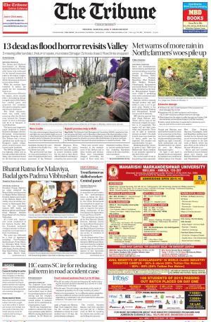 NCR_31_March_2015 - Read on ipad, iphone, smart phone and tablets.