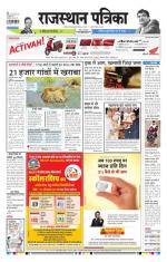 31-03-2015 - Read on ipad, iphone, smart phone and tablets.