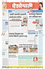 Buldhana - Read on ipad, iphone, smart phone and tablets