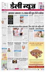 01-04-2015 - Read on ipad, iphone, smart phone and tablets.