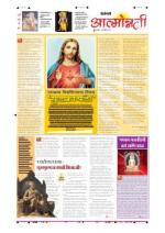 2nd Apr Attmonnati - Read on ipad, iphone, smart phone and tablets.