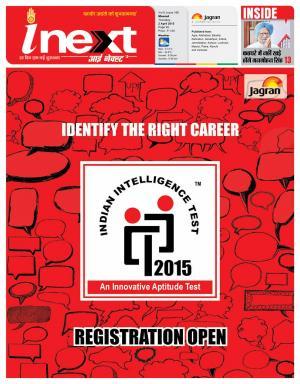Meerut Hindi ePaper, Meerut Hindi Newspaper - InextLive - Read on ipad, iphone, smart phone and tablets