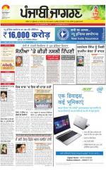 Jalandhar: Punjabi jagran News : 02nd April 2015 - Read on ipad, iphone, smart phone and tablets.