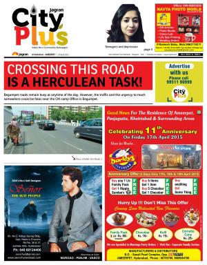 Vol 5 Issue 14 - 2-8 April 2015