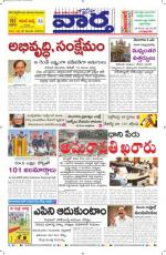 02-04-2015 - Read on ipad, iphone, smart phone and tablets.
