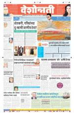 3rd Apr Buldhana - Read on ipad, iphone, smart phone and tablets.