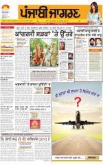 Amritsar: Punjabi jagran News : 03rd April 2015 - Read on ipad, iphone, smart phone and tablets.