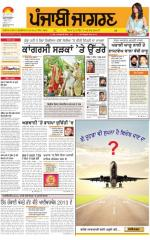 Jalandhar: Punjabi jagran News : 03rd April 2015 - Read on ipad, iphone, smart phone and tablets.
