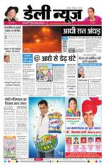 03-04-2015 - Read on ipad, iphone, smart phone and tablets.